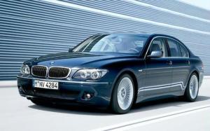 BMW Serie 7 GRAN AUTO, GRAN INNOVACIÓN
